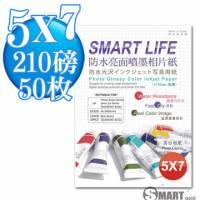 日本進口 Smart Life 防水亮面噴墨相片紙 5X7 210磅 50張