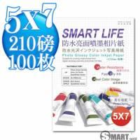 日本進口 Smart Life 防水亮面噴墨相片紙 5X7 210磅 100張