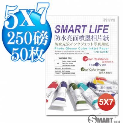 日本進口 Smart Life 防水亮面噴墨相片紙 5X7 250磅 50張