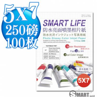 日本進口 Smart Life 防水亮面噴墨相片紙 5X7 250磅 100張