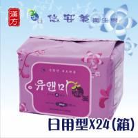 悠安美漢方衛生棉日用型20片裝一箱 24包