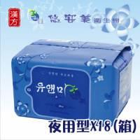 悠安美漢方衛生棉夜用型20片裝一箱 18包