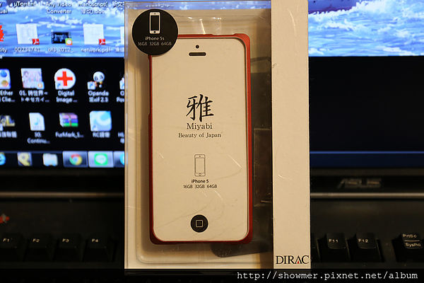 日系美學的輕薄雅緻 Miyabi 雅 iPhone 5/5S 鋁合金保護框