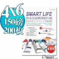 日本進口 Smart Life 防水亮面噴墨相片紙 4X6 150磅 200張