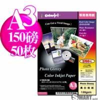 日本進口 color Jet 防水亮面噴墨相片紙 A3 150磅 50張