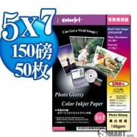 日本進口 color Jet 防水亮面噴墨相片紙 5X7 150磅 50張