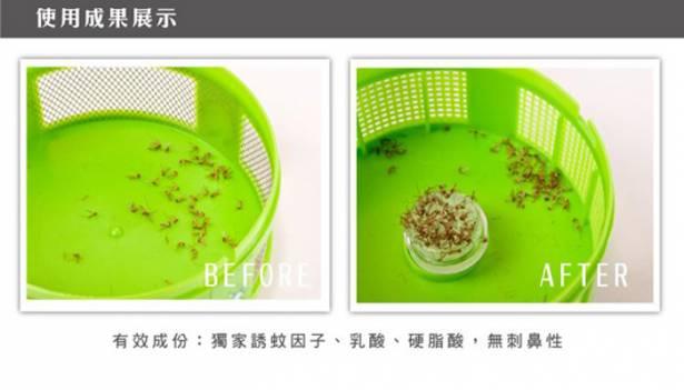 『inaTrap 捕蚊達人』次世代光觸媒捕蚊器 (標準款 GR-301) 【加碼贈誘蚊劑】