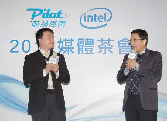 前線媒體攜手 Intel ,以行為偵測提供精確的數位看板行銷
