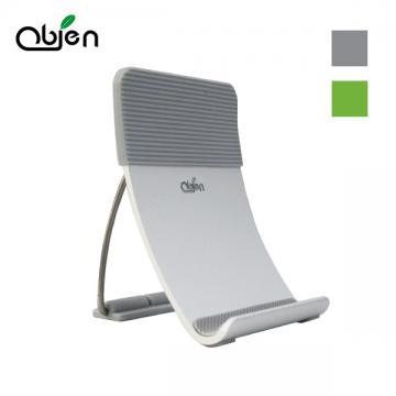 OBIEN Mini Stand時尚流線多角度高質感手機座