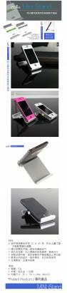 OBIEN Mini Stand時尚雙角度兩用型高質感手機座