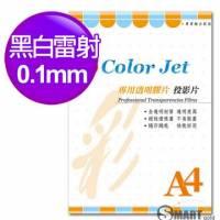 color Jet A4 黑白雷射專用透明膠片 投影片 0.10mm 100張