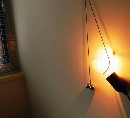 《品居國際》Lightweight 吊燈