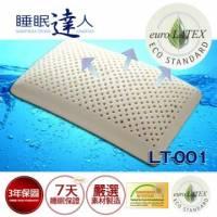 比利時原裝進口乳膠枕頭 58x38x12.5cm Q軟適中 歐洲協會認證 不含重金屬 環保安全 LT