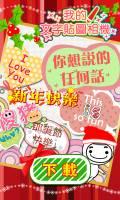 【活動】上傳最多贊美圖,獎勵Dokuyi Character臉書置頂哦~