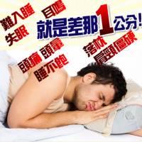 如何挑選枕頭 枕頭密碼 【睡眠達人】