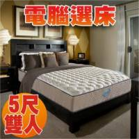 【睡眠達人SL5205 國家專利 護背型獨立筒床墊 強化腰部支撐 Q彈 標準雙人 MIT 送USB保