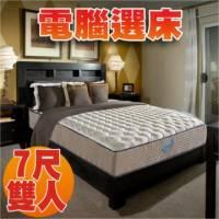 【睡眠達人SL5205 國家專利 護背型獨立筒床墊 強化腰部支撐 Q彈 特大雙人 MIT 送USB保