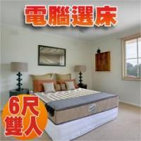 [睡眠達人-SL6105]國家專利 2.5mm強力獨立筒床墊 全面支撐 加大雙人 MIT 送USB保