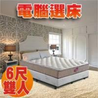 [睡眠達人-SL7003]國家專利 強化型獨立筒床墊 支撐力再升級 加大雙人 MIT 送USB保暖毯