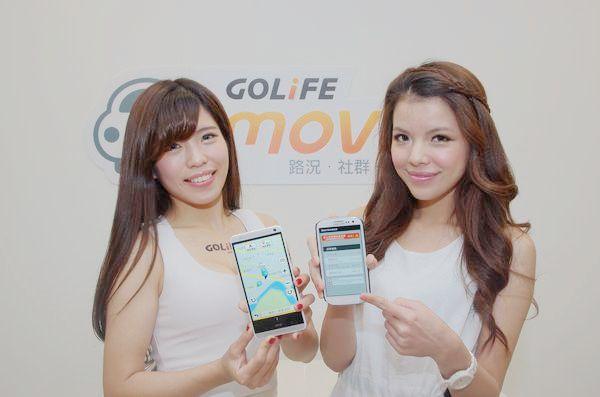 結合雲端與社群,研鼎崧圖推出免費版 GOLiFE MOVE 導航服務