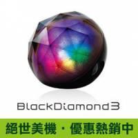 【Yantouch】BD3黑鑽藍芽喇叭 2014送禮最佳選擇