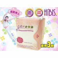 HIBIS木槿花草本超薄瞬潔3D超薄瞬潔夜用-12片裝 3入組