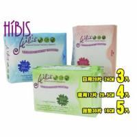 HIBIS木槿花草本超薄瞬潔組合-日用20片x3包+夜用12片x4包+護墊30片x5包