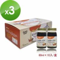 【喜萊吉】葡萄糖胺四珍飲 60ml*10入 盒 X3