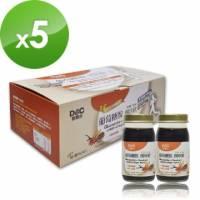 【喜萊吉】葡萄糖胺四珍飲 60ml*10入 盒 X5