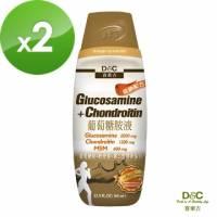 【喜萊吉】葡萄糖胺液 960ml 瓶 X2