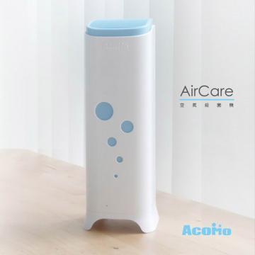 AcoMo AirCare 全天候空氣清淨機