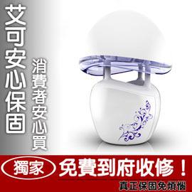 『inaTrap 捕蚊達人』次世代光觸媒捕蚊器  (青花瓷版 GR-334 ) x 2入組 【加碼贈誘蚊劑】