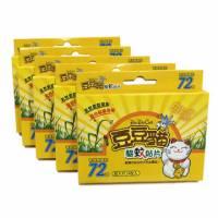 【DoDoCat】招財豆豆貓★超長效72小時驅蚊貼片 x 5盒 120枚入