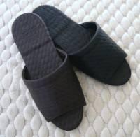 e鞋院 [真心相映]舒適室內拖鞋
