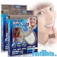 美國【FastWhite齒速白】冷光牙齒美白機 2入