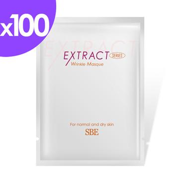 【SBE】極效保濕緊緻拉提面膜100片