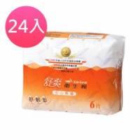 舒爽專利草本衛生棉~舒眠1箱 24包