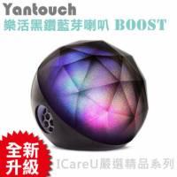 【Yantouch】黑鑽Plus 樂活藍牙喇叭 內建長效充電鋰電池