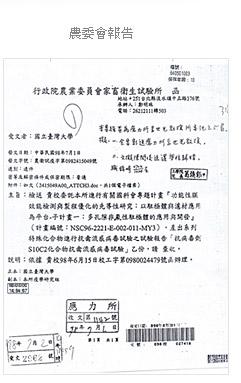 病毒崩NTU-VirusBom 補充瓶500ml
