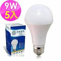 【如來神燈】9W全電壓 高亮度 LED燈泡 5入組