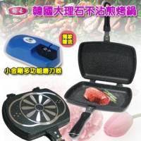 【母親節特惠】鉅豪韓國不沾料理鍋 獨家加贈小金剛磨刀器