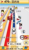 摻入社群元素,PAPAGO 導航app設計團隊結合導航 路況即時回報,推出「GOLiFE MOVE」