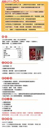【Duke】超級山竹汁600mlx6瓶(3組禮盒)