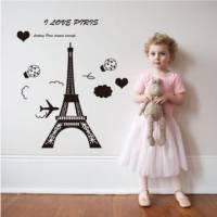 【Smart Design】創意無痕壁貼◆巴黎鐵塔