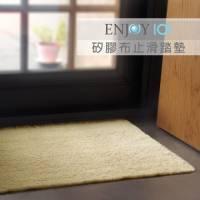 《ENJOY101》家事達人推薦!超級止滑墊 矽膠布止滑踏墊 黃