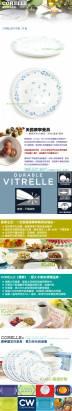 【CORELLE 康寧】古典藍10吋平盤二件組