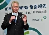 IBM 在台宣布 POWER8 伺服器級處理器,強調以開放 經濟與安全性挑戰 x86 伺服器
