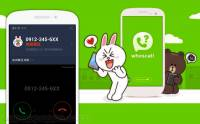 """[新App推介]LINE超實用新App: 著名來電過漏App """"Whoscall""""正式變LINE App [影片]"""