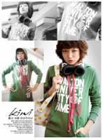 韓國keithwill H8088加大連帽長袖1972數字長上衣-綠