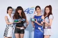 中華電信 4G LTE 正式開台!全新資費方案我該如何選?(更新)